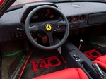 Ferrari Accident Repair London