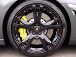 Lamborghini Wheel Repair London